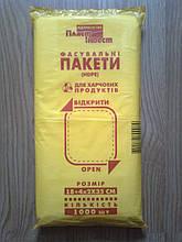 Пакеты фасовочные 18*35 см. 1000 шт. в упаковке, фасовка в блоке, купить Киев