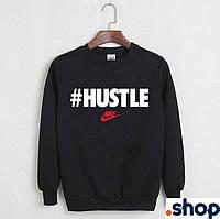 Свитшот мужской Nike Hustle