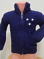 Кофта  вязанная для девочки на молнии 0-3 года
