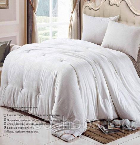 Одеяло шелковое Love You 195х215см