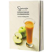 Книга рецептов Sana
