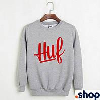 Мужский свитшот (свитер, реглан) Huf