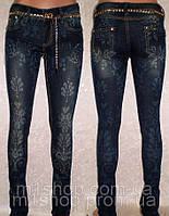 Женские джинсы | С узорами tr