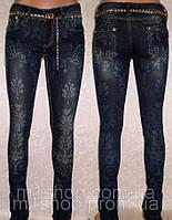 Женские джинсы   С узорами tr