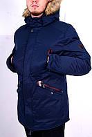 Куртка зимняя, парка, мужская, зима - 30 градусов, очень теплая!