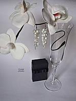 Серьги свадебные