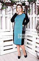 Теплое вязаное женское платье Комплимент бирюза