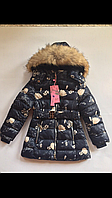 Зимняя куртка Nature (Венгрия) для девочки, размер 4/5 лет