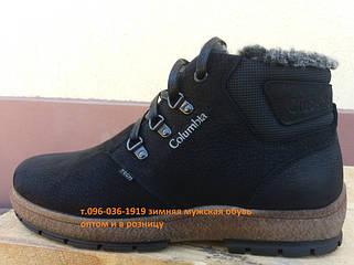 Ботинки зимние Columbiia мужские