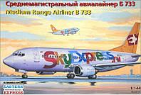 Боинг 733 авиакомпании