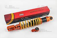 Амортизатор Volcano/CH-250 350 мм+переходник NDT оранжево-желтый