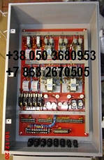 ВП, БП контроллеры управления плавучими кранами и др. судовыми механизмами, фото 2