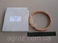 Прокладка под гильзу Д 144 (0,3) медь 50 шт. (пр-во Украина) Р/К-3749