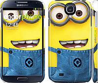 Накладка для Samsung I9500 Galaxy S4/ Qumo Quest 503 пластик Endorphone миньоны 7 матовая (859m-13)
