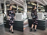 """Платье батальное """"Бутон"""", длина миди, материал стрейч-бархат, оригинальная модель."""