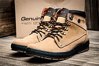 Ботинки мужские зимние Cayman, 773806-1
