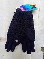 Женские перчатки синего цвета