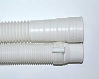 Шланг сливной для стиральной машинки полуавтомат Saturn (универсальный)