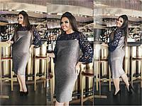 Платье батальное, материал - трикотаж-люрекс, гипюр, оригинальная модель.