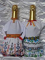 Украшение для шампанского Казак в украинском стиле