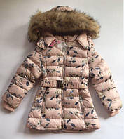 Зимняя куртка Nature (Венгрия) для девочки, розовая, размер 6/7 лет
