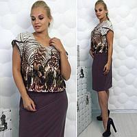 Платье масло большого размера 88087