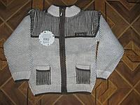 Детская теплая вязаная кофта для мальчика 104-122 см  Турция