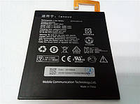 Акумулятор Lenovo A5500 , A8-50LC, S8-50, L13D1P32 4200 mAh (High Copy)