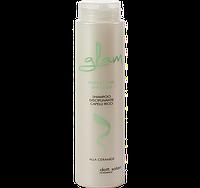 Шампунь для кудрявых волос Dott. Solari Glam Perfectly Curl Shampoo 250 ml