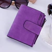 Женский кошелек под нубук на кнопке маленький фиолетовый