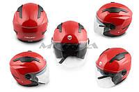 Шлем-полулицевой HELMO красный