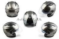 Шлем-полулицевой HELMO серый