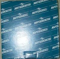 Комплект поршневых колец на один поршень ЯМЗ-236/ ЯМЗ-238/ ЯМЗ-240 диаметр 130 мм./ 236-1004002-АР/Ярославль