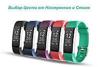 Комплект Фитнес трекер VeryFit id 115 Plus GPS с 5 цветными ремешками, спорт браслет для iPhone Android