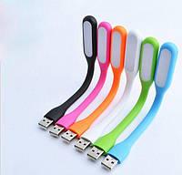Фонарик USB Led Black