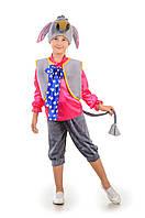Детский костюм Ослик Иа, рост 110-120 см