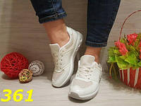 Женские стильные кроссовки (белые)