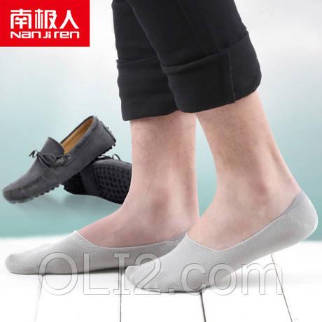 Хлопковые носки-подследники для мужчин и женщин TM GIULIA