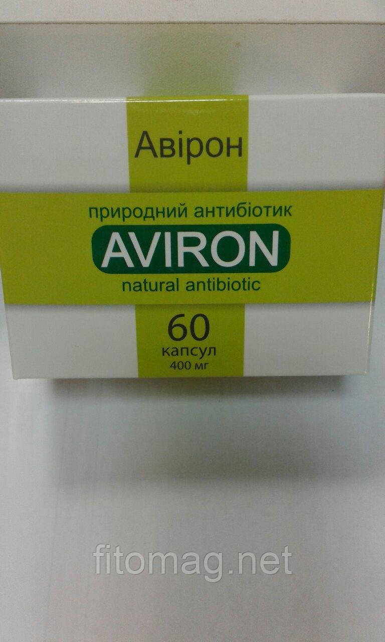 Новинка аналог Антівір - Авірон №60табл.
