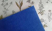 Фетр 1мм, 20*25см, середня жорсткість - синій колір