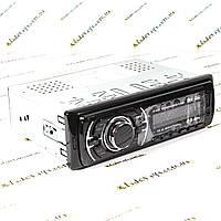 Автомагнитола SP-0811 USB, FM, SD, AUX, Пульт ДУ, фото 1