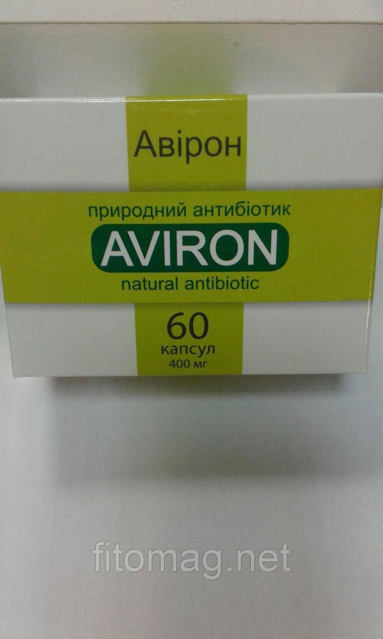 Авирон - аналог Антивира поштучно 10 табл .
