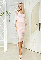 Женский стильный комплект юбка + кофта