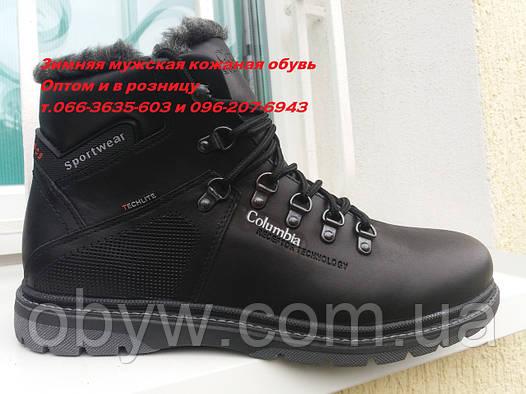 Ботинки Calambia полностью кожаные