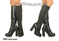 Женские зимние кожаные сапоги (размеры 36-40)