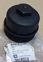 Крышка корпуса (стакана) масляного фильтра без прокладки GM 0650833 5650501 90543644 90530262 для моторов X10X