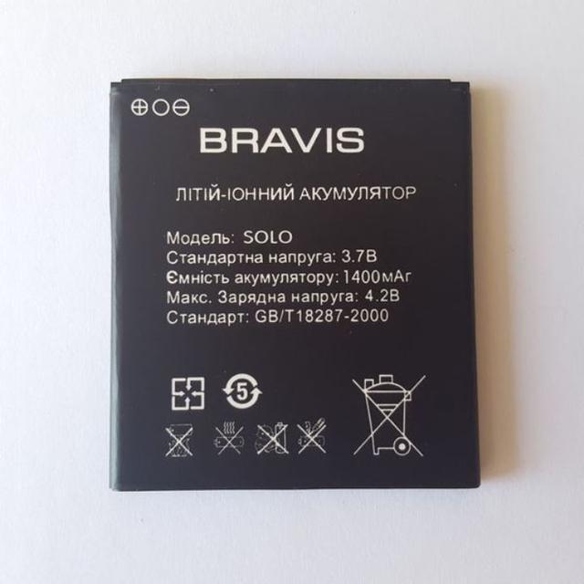 Аккумуляторы для телефонов Bravis