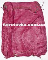 Сетка овощная 40х60 (до 20кг) 17г, бордовая (цена за 1000шт), сетка мешок с завязками