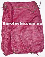 Сетка овощная 40х60 (до 20кг) 17г, бордовая, сетка мешок с завязками
