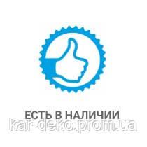 фото быстрый заказ товара kar-deko.com
